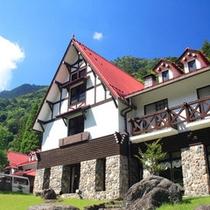 【外観】自然を間近に感じる静かでのんびりできる山岳リゾート