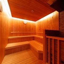 ≪大浴場≫フォレストスパ内:男性/「ドライサウナ」を完備しております※イメージ