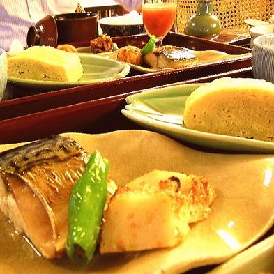 【ご朝食付き】 美味しいごはんとふわふわの出汁巻き玉子!ご夕食無しプラン 「元気な朝ごはん」