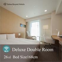 デラックスダブルルーム 客室面積:26㎡ ベッドサイズ 168cm