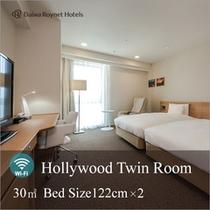 ハリウッドツインルーム 客室面積:30㎡ ベッドサイズ 122cm × 2