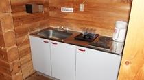 *【ビレッジタイプお部屋台所】簡単なキッチンを備えております
