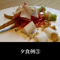 要の料理3