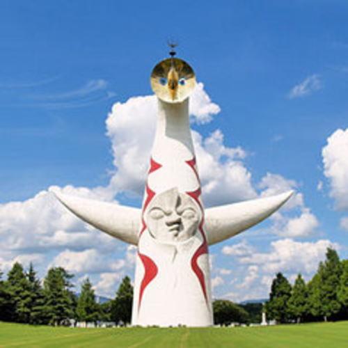 太陽の塔(万博記念公園内)