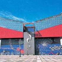 海遊館:世界最大の水族館
