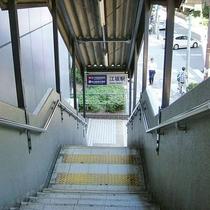 少し細いですが、そのまま階段を降りてください。