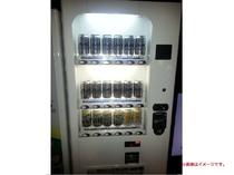 アルコール自動販売機もございます。1F