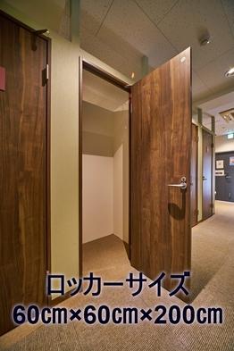【学生半額】プラン 期間限定 女性専用