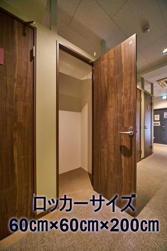 カプセル&ロッカー サイズ記載アリ②