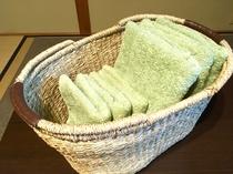 無料のタオルセット。船岡温泉やシャワーにどうぞ!