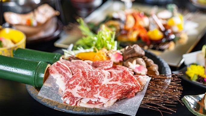■牛しゃぶ会席■厳選食材を堪能!地元ブランド上州牛のしゃぶしゃぶと和食会席-2食付-