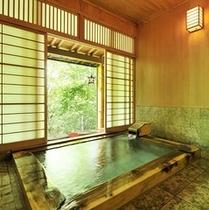 伊豆石造り 半露天風呂「月見草の湯」/ご利用時間:7:00〜23:00