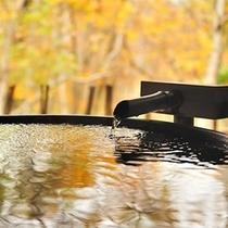 秋の空気がひんやりと冷たいバラギ高原。少し冷えた体を温めに貸切り風呂へ。