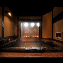 内風呂「竹馬の湯」/ご利用時間:24時間
