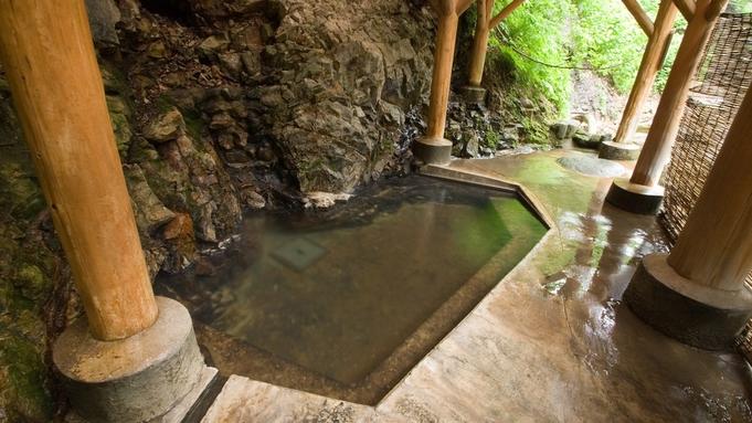 ボリュームUP/経塚膳約11品と古来より湧き出る7つの湯【現金特価】