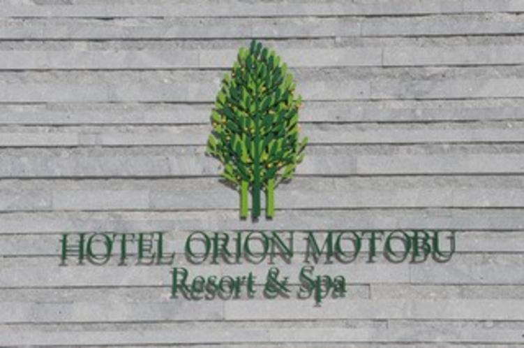 ホテルエントランス ロゴ