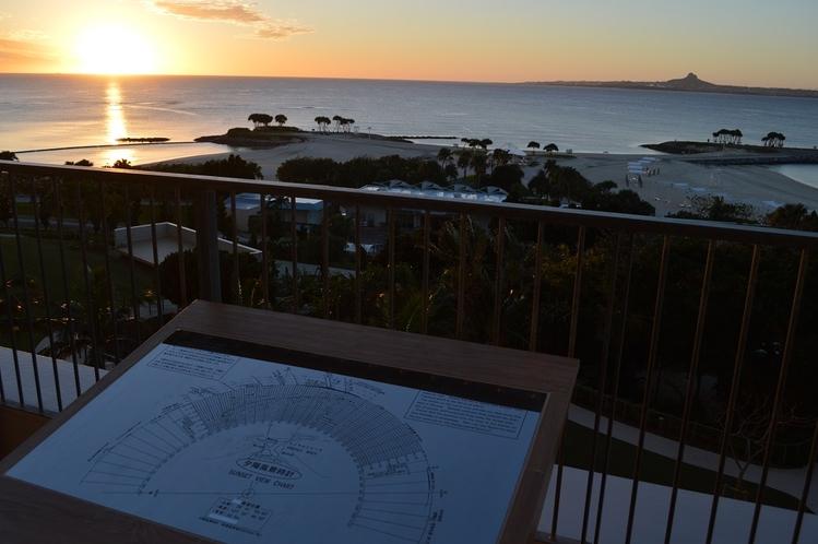 夕陽風景時計