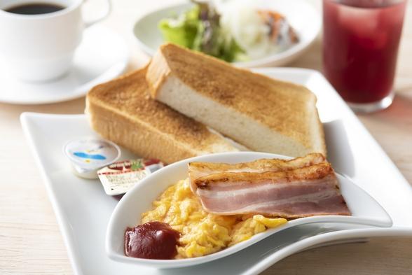 【50歳以上のお客様限定♪】特別価格!朝食付プラン