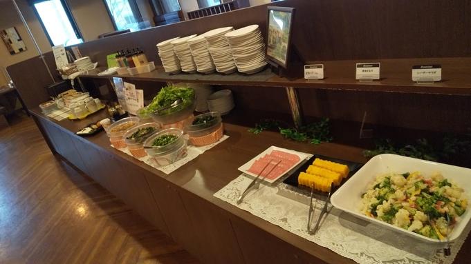 スタンダードプラン <朝食・夕食付>
