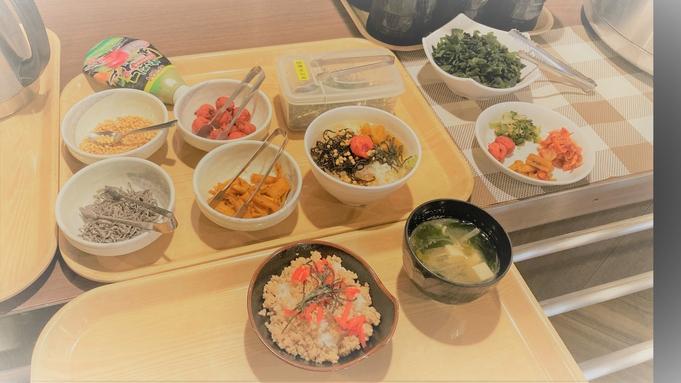 三井アウトレットパークで使えるスペシャルクーポンプレゼントプラン!〈朝食・夕食付〉