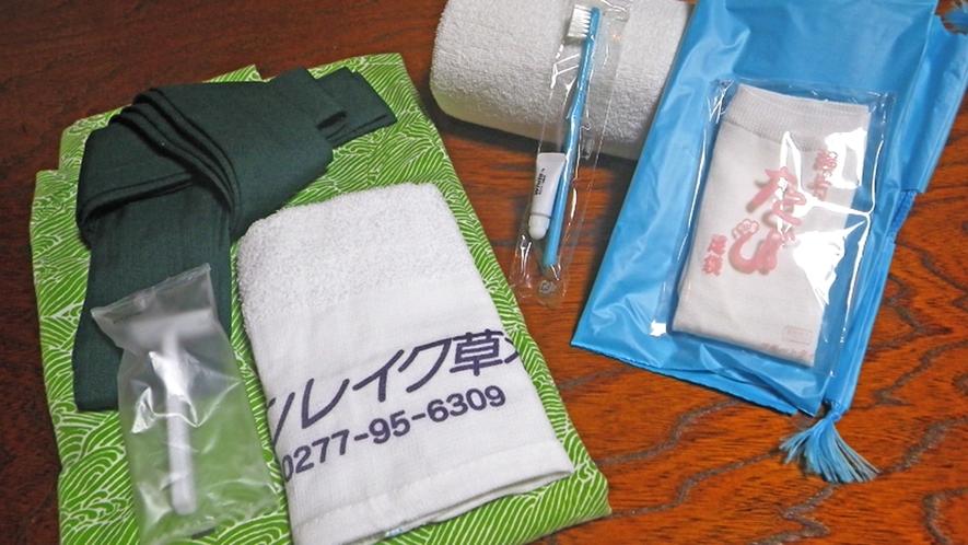 *【部屋】アメニティ/タオル、浴衣などをご用意しております。