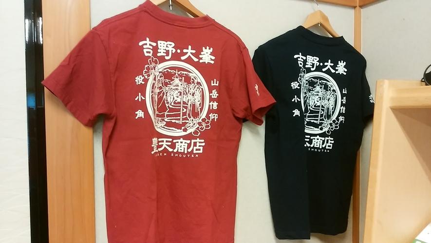 大峯Tシャツ