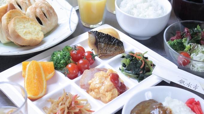 【朝食バイキング付】■一日の始まりは美味しい朝食から ■「北九州空港」からリムジンバスで約35分