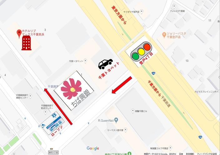 ◆案内地図◆