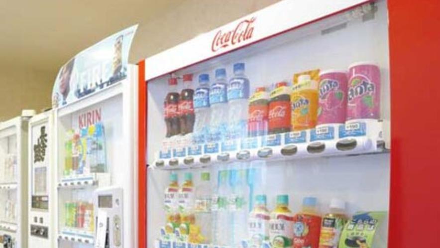 *【施設】自動販売機が館内にございます。