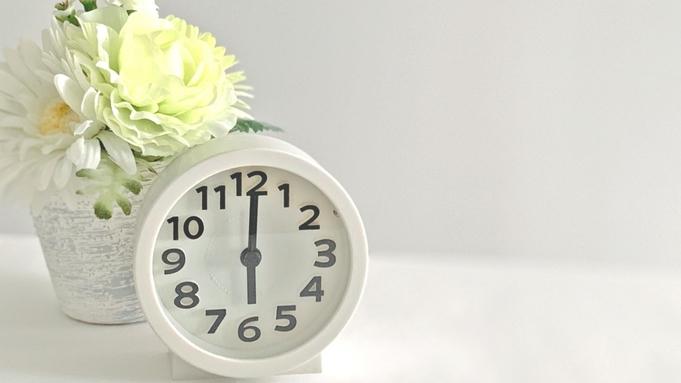 【ショートステイ】遅めの19時チェックイン〜11時チェックアウトでお得♪【2名利用】(朝食付き)