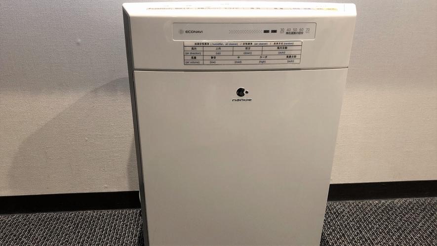 【客室設備】ナノイー搭載の加湿空気清浄機を全室完備。