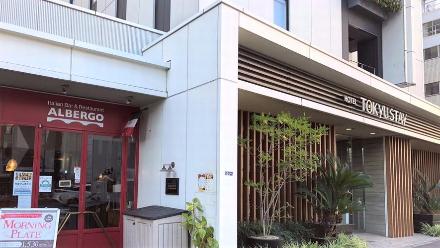 【エントランス】1階にはイタリアンレストランを併設しております。