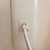 【客室設備】LANケーブル