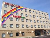 ホテル外観 虹のマークが目印です☆