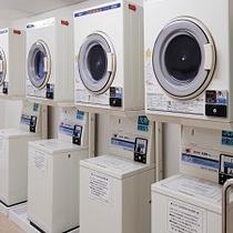【コインランドリー】洗濯 200円/乾燥 30分 100円
