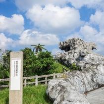 **【周辺観光】石垣島/バンナ公園南の島の展望台