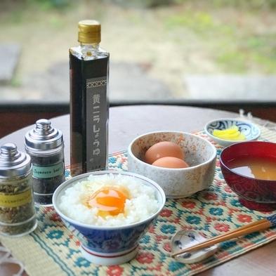 女性専用ドミトリー 岡山名物黄ニラ醤油を使った卵かけご飯の朝食付き¥3300〜