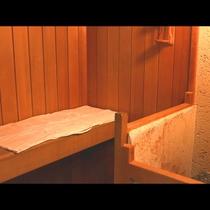 《浴室》サウナで一汗かきましょ♪