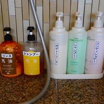女性大浴場には2種類のシャンプーをご用意しております。