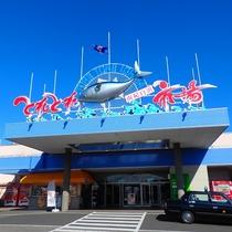 西日本最大級の海鮮マーケット「とれとれ市場」まで車で約10分♪