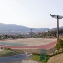 橋本市運動公園(車で約10分)