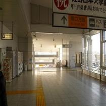 駅近コースまっすぐ