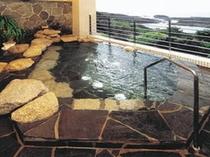 日向サンパーク温泉 お舟出の湯