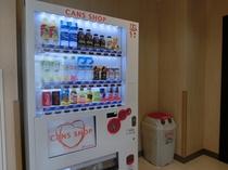 自動販売機:館内に設置