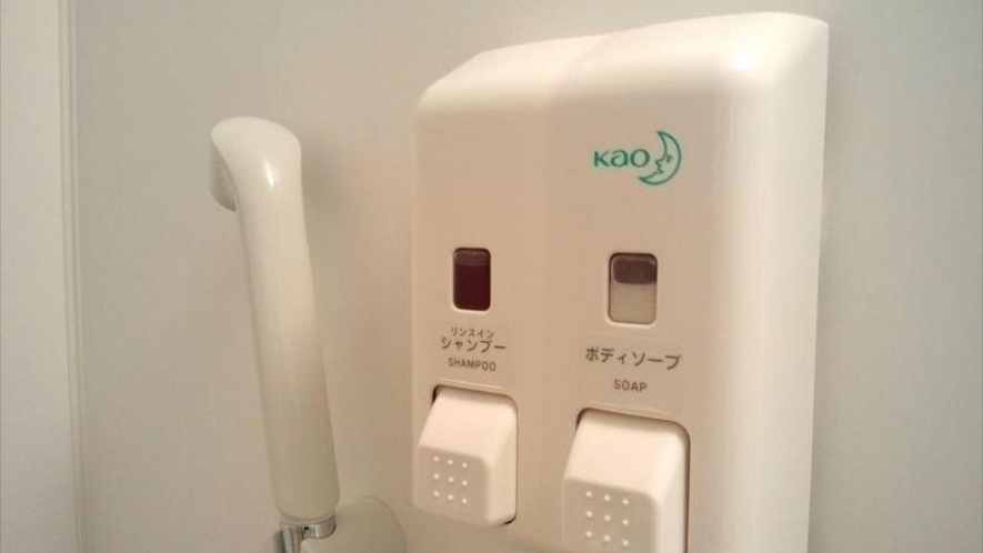 【浴室】備え付けリンスインシャンプー・ボディソープ