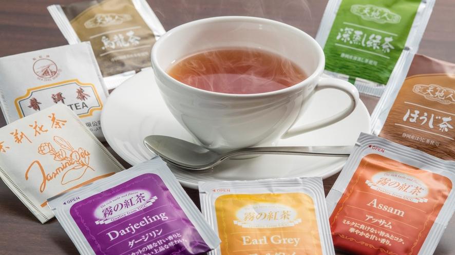 モーニングコーヒーの他に紅茶も種類豊富に揃えました♪