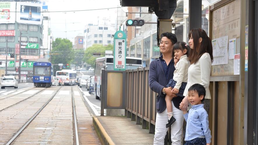 路面電車でのアクセスは「観光通」が最寄りの電停です