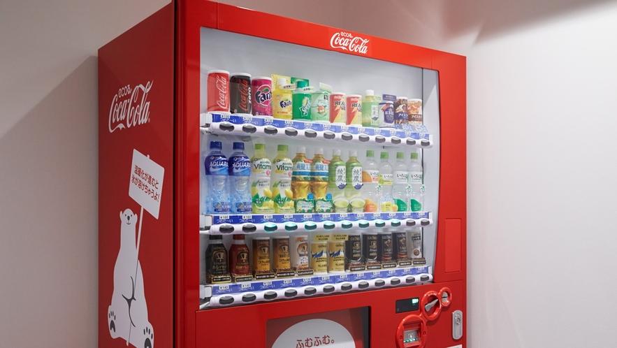 自動販売機(ソフトドリンクのみ取り扱い)