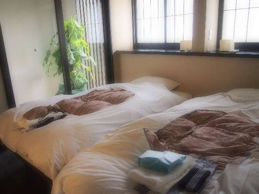 【さき楽】【早期予約28】露天風呂付客室は早期予約がお得♪お一人様2000円引!★二食付き♪♪