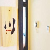 ゲストハウス入口(川)